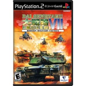 بازی Dai Senryaku VII - Modern Military Tactics Exceed برای PS2
