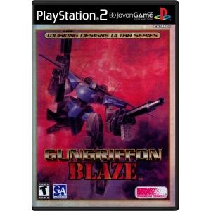 بازی Gungriffon Blaze برای PS2