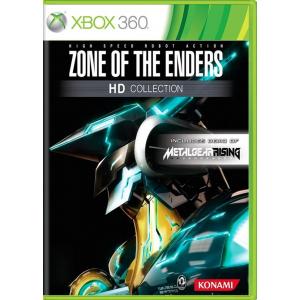 بازی Zone Of The Enders HD Collection برای XBOX 360