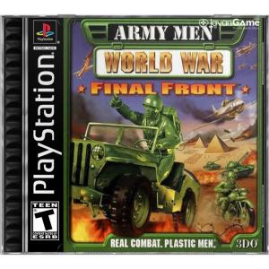 بازی Army Men World War Final Front برای PS1