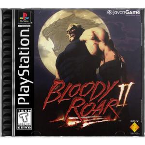 بازی Bloody Roar 2 برای PS1