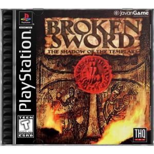 بازی Broken Sword_ The Shadow of the Templars برای PS1