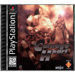 بازی Carnage Heart برای PS1