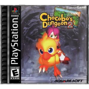 بازی Chocobos Dungeon 2 برای PS1
