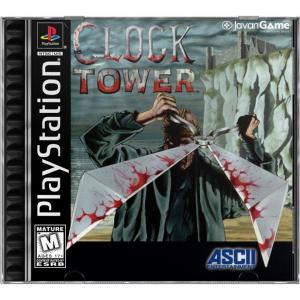 بازی Clock Tower برای PS1